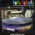 Pete Rock's Soul Treats
