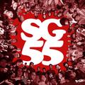 Eatmepoptart SG55 All-Singapore Mixtape