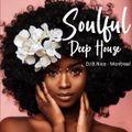 DJ B.Nice - Montreal - Deep, Tribal & Sexy 143 (* Cute and Beautiful SOULFUL - Deep House Mix *)