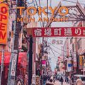 Tokyo Mon Amour! # 12