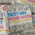 House Nation Respect for Work out