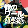 俺のワール DISCO NOIR / .@KTAGRANT
