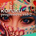 KOFUKU-PROGRESSIVEHOUSE VOL 2