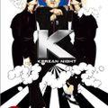 DJ DONGHA K-MIX (KPOP MIX) VOL.3 (2014)