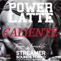 """Tamio In The World (""""CALIENTE"""" Streamer Sounds Tokyo in 5G) /Tamio Yamashita (Japrican Sounds)"""