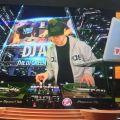 DJ A.P. Live Broadcast On The DJ Green Room - BRealTV feat. MC Frank Jugga (2019)