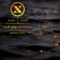 Subdrive Year In Review - Episode 30 - Dec 2018 - Galbis