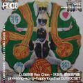 DJ誠意重 Rex Chen - 浮浪貢,歡喜來鬥陣 phû-lōng-kòng~happy together DJ MIX SET - 25/11/2020