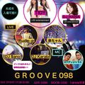 Groove 098 [Promotion Mix]