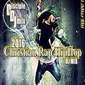 Christian Rap Hip Gospel Rap