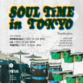 Soul Time in Tokyo 2020: Jun Saito (Tokyo)