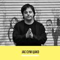 Јas Sum Cako - e02