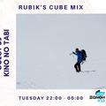 Rubik's Cube Mix #12 - Guest Mix by Kino NoTabi