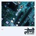 लोणी Electronics 001 - Deep Dawda [09-06-2018]