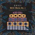 Mettā Muzik, Vol. 3 (Full Album Mix)