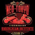 Radio Justicia - Undercream Institute Lesson 27