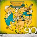90 - Los tres cerditos.