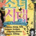 PLAYBACK K-POP MIX 2008-2018