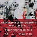A Tribute To Thessaloniki's Music scene by DNA 26.01.2019