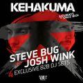 Josh Wink B2B Steve Bug  - Live At Kehakuma, Space (Ibiza) - 13-Jun-2015