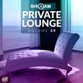 Private Lounge 39