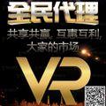 (V-World)KaNSas 2020伤心慢摇单曲Mixtape by TH Dept.(V-World)