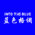 """Guest Mix for """"Into The Blue"""" on BFM 89.9 Kuala Lumpur, Malaysia"""