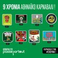 Passepartout Carnival 2k21 ~ vol 2