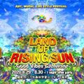 """""""Land Of Rising Sun 2020 ~Good Vibes Gathering~ After Party"""" DJ みどり茸 Live 4deck Mix"""