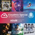Cloudmix Special feat. USU