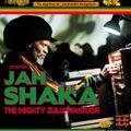 Jah Shaka - 12th March 2017 Kingston Dub Club, Jamaica, JA [Rockers Sound Station]