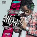 69 Minutes HIP HOP | RAP | AFROBEAT [January 2021] (NEW MUSIC)