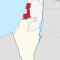 שול שמאלי// חלק שני - ערי המרכז