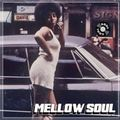 Soul Cool Records/ Rumpel - Mellow Soul Gems and Two Steppers