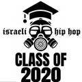 Israeli Hip Hop Class 2020 היפ הופ ישראלי