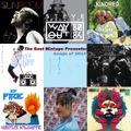 The Soul Mixtape's Songs of 2014