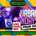 DJ KAYTRIXX 2021 LIVE CLUB BANGER MIX 2 (GENGETONE/AMAPIANO/AFROBEATS - PEWA x 5 2021)