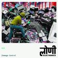 लोणी Electronics 019 - Damage Control [23-02-2019]