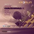 Carlos Manaça LIVE @ KREMLIN | Lisboa, Portugal