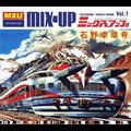 Takkyu Ishino – Mix-Up Vol. 1