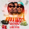 DJ Draiz ft Migos Culture III {Full Album mixtape} 2021