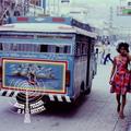 Haitian Kompa (RIAFC 010)