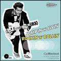 Jumpin 'n' Jivin', Rockin 'n' Rollin' (RIP Chuck Berry)