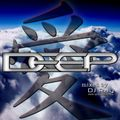 DEEP 愛 (love) Mixed By DJ Ray Boston