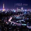 Japanese R&B MIX (MISIA & UTADA)