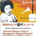 Showa Kayou meets Japanese Electronica by Yuki & Bymski