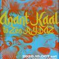 JUZU a.k.a.MOOCHY LiveMixed@ClubGoodWeather on Oct 2020