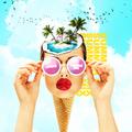 J-Fresh Summer Mix 2018