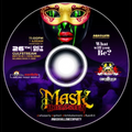 Mask Halloween Promo Mix by Chinese Assassin Djs