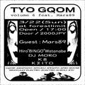 TYO GQOM6 by K8